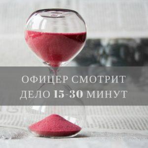 виза eb1